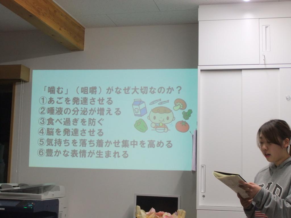 f:id:niji-nooka:20180308141144j:plain