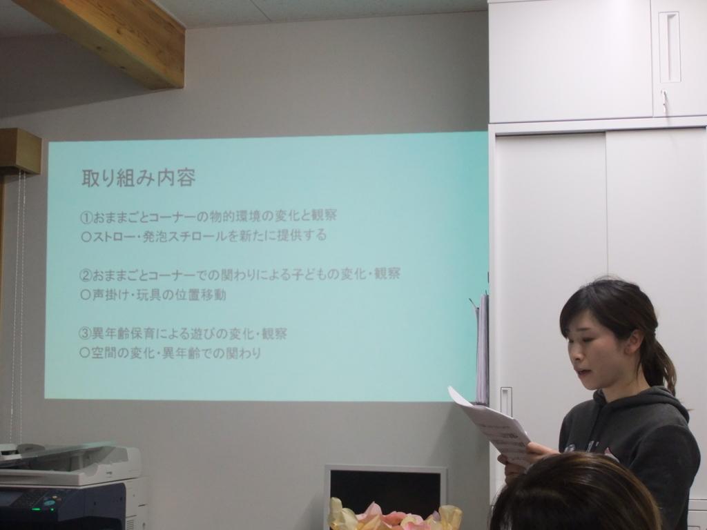 f:id:niji-nooka:20180308141402j:plain