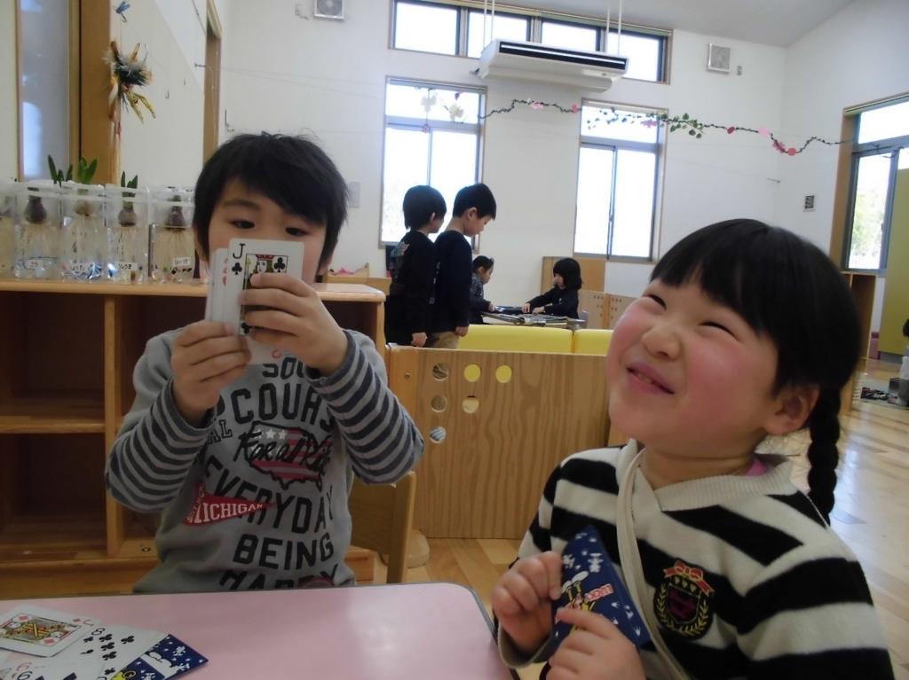 f:id:niji-nooka:20180315174631j:plain