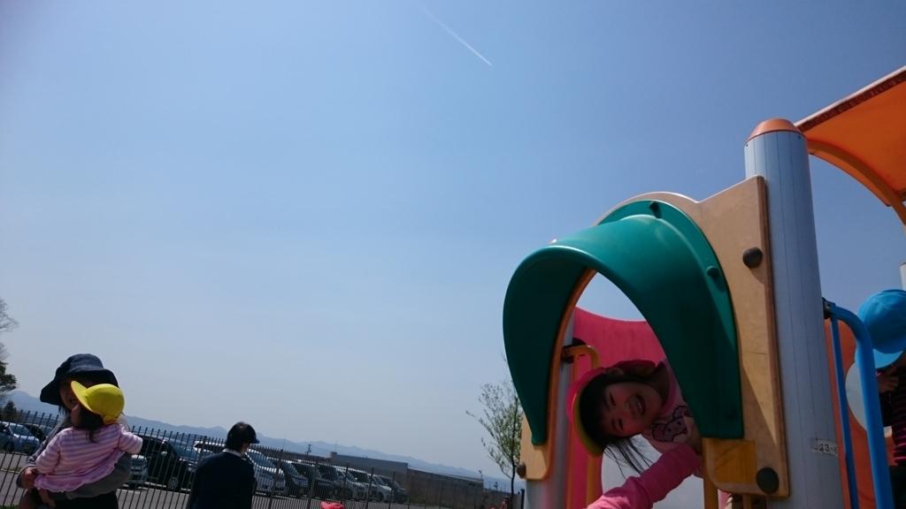 f:id:niji-nooka:20180416140555j:plain