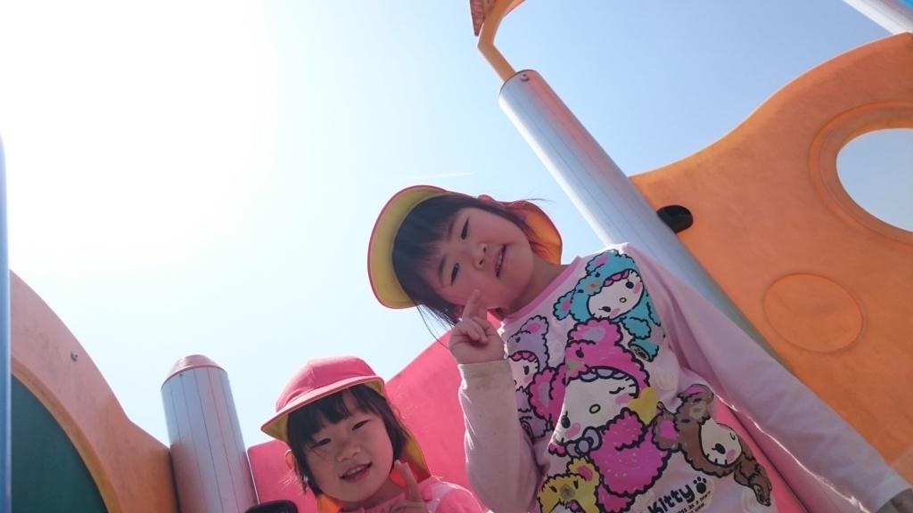 f:id:niji-nooka:20180416140618j:plain