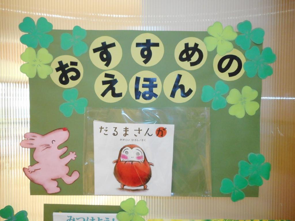 f:id:niji-nooka:20180601133936j:plain