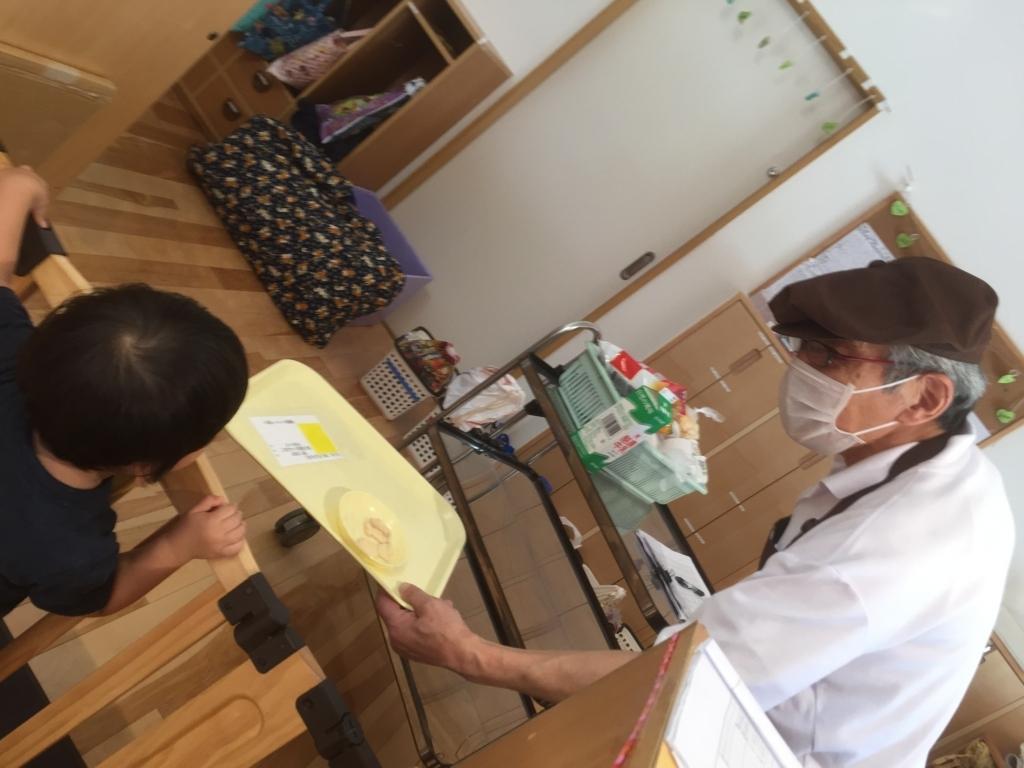 f:id:niji-nooka:20180814131129j:plain