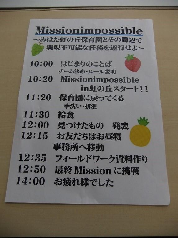 f:id:niji-nooka:20180901162757j:plain