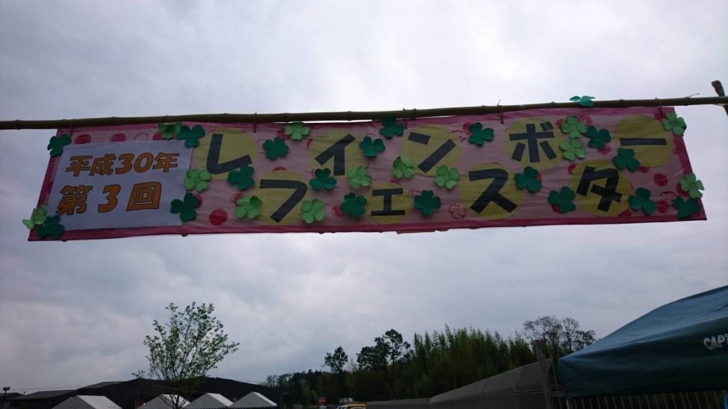 f:id:niji-nooka:20180926142309j:plain