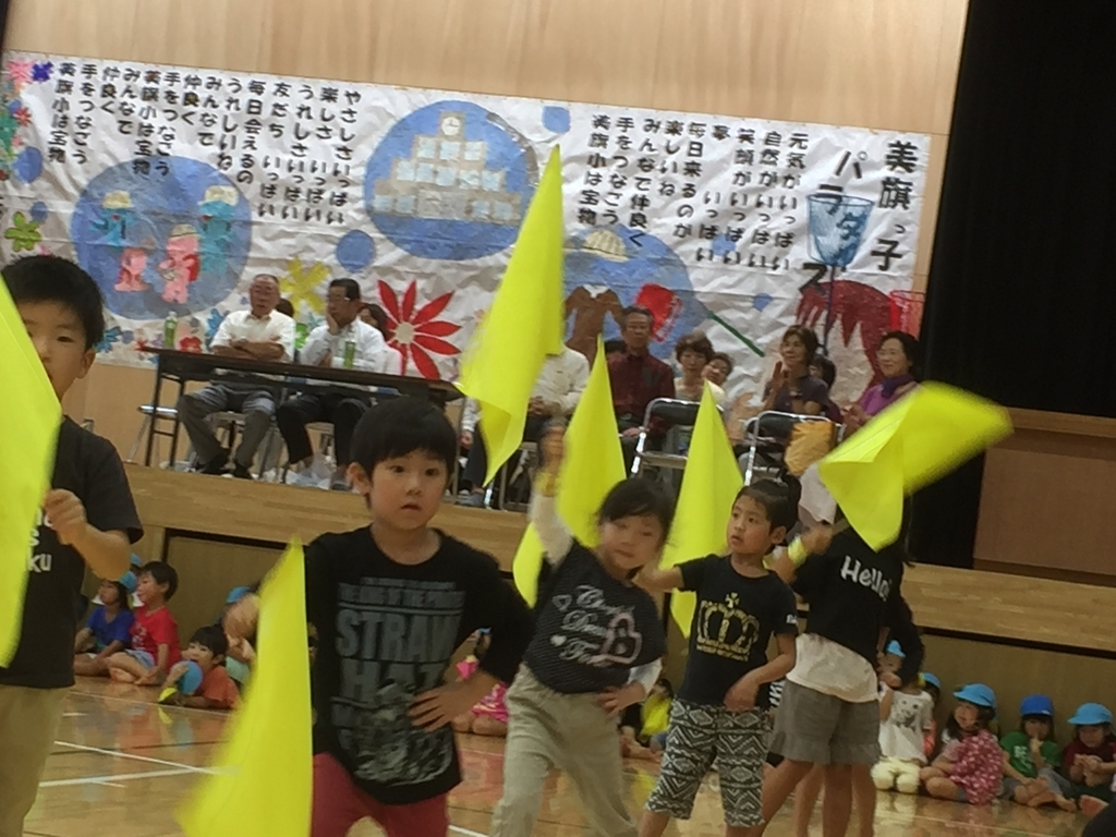 f:id:niji-nooka:20181017143517j:plain
