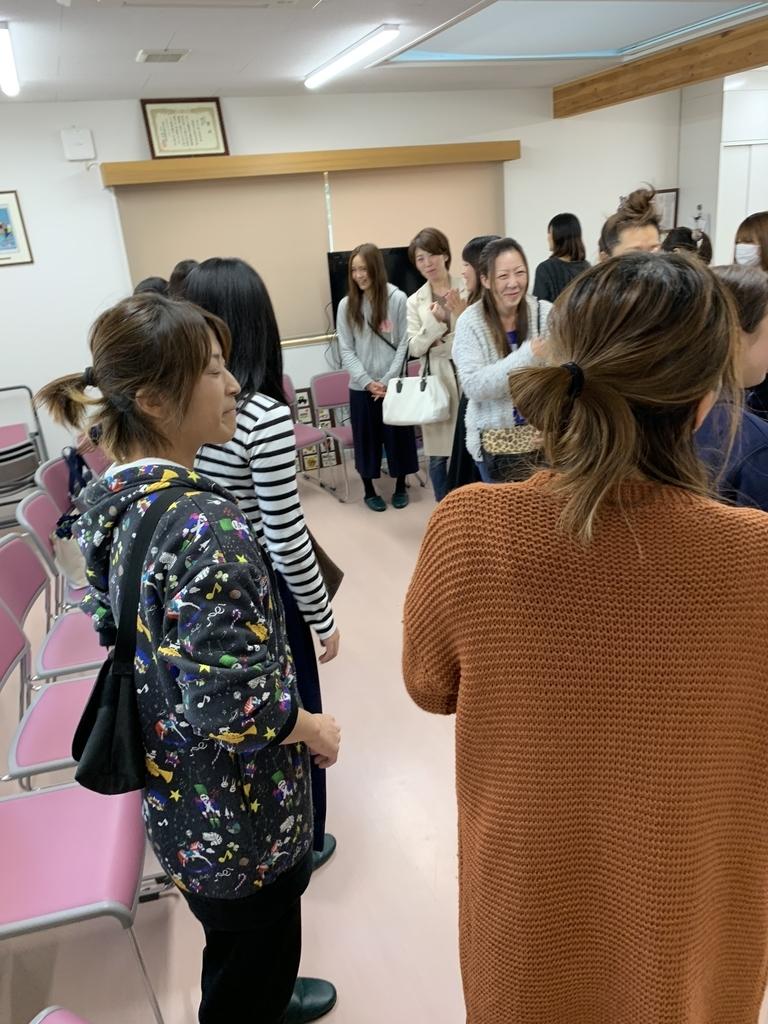 f:id:niji-nooka:20181206142545j:plain