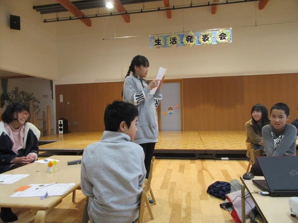 f:id:niji-nooka:20190110215851j:plain