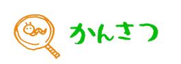 f:id:niji-nooka:20190126174749j:plain