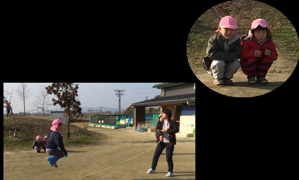 f:id:niji-nooka:20190130163756p:plain