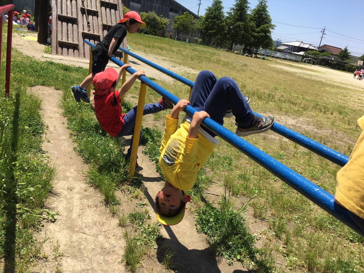 f:id:niji-nooka:20190525142146j:plain