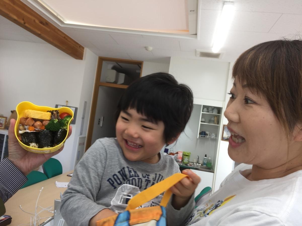 f:id:niji-nooka:20190603180216j:plain