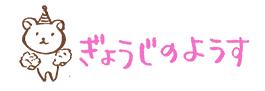 f:id:niji-nooka:20190705204200j:plain
