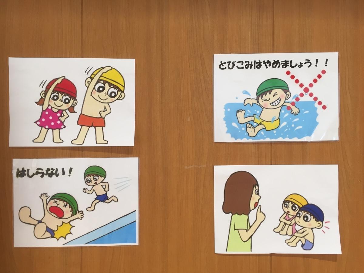 f:id:niji-nooka:20190712134002j:plain