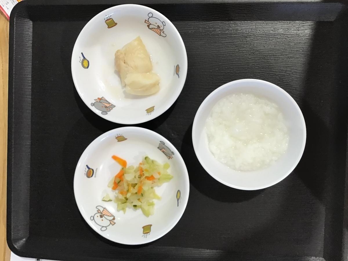 f:id:niji-nooka:20191017152059j:plain