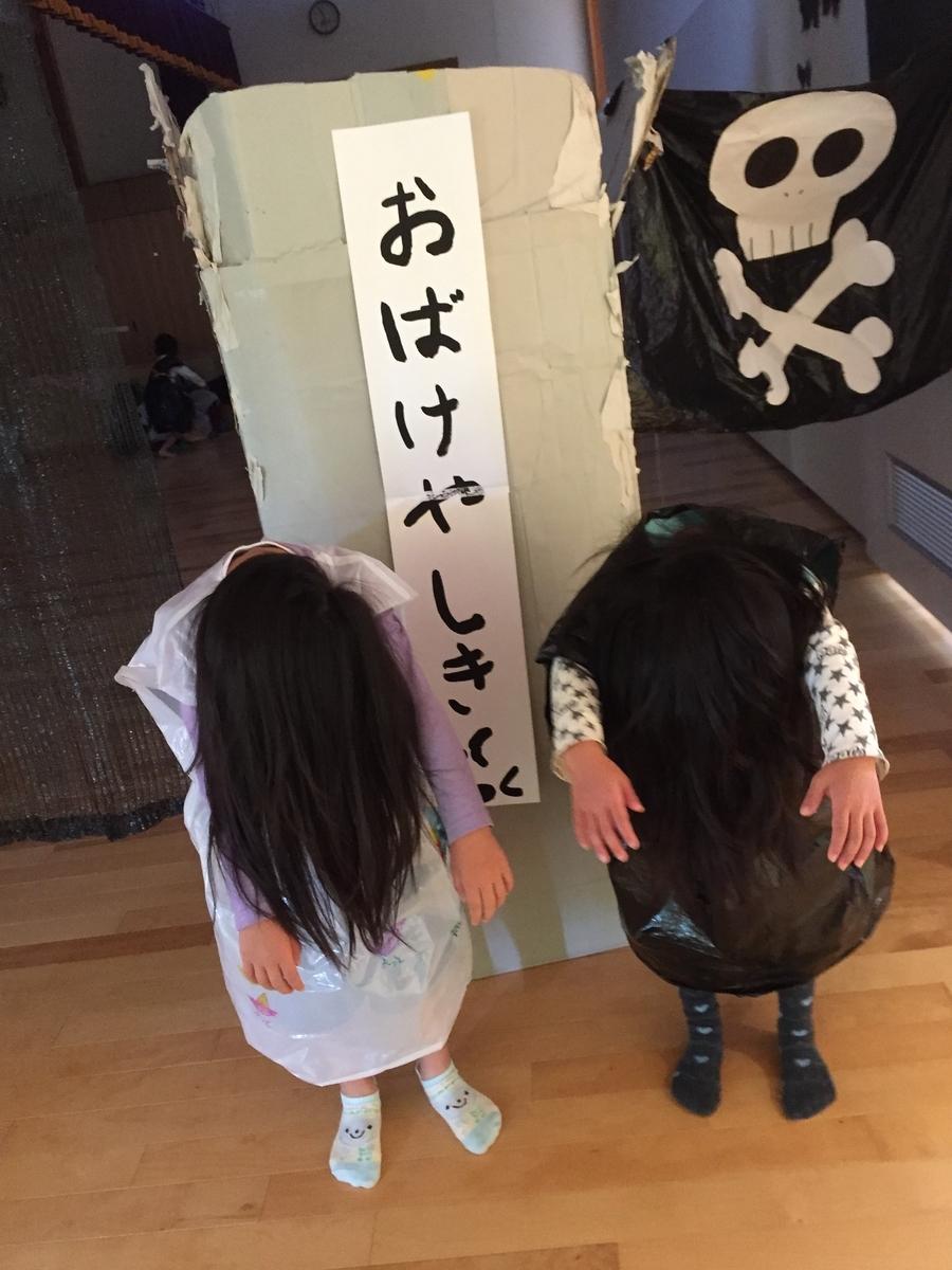 f:id:niji-nooka:20191101192621j:plain