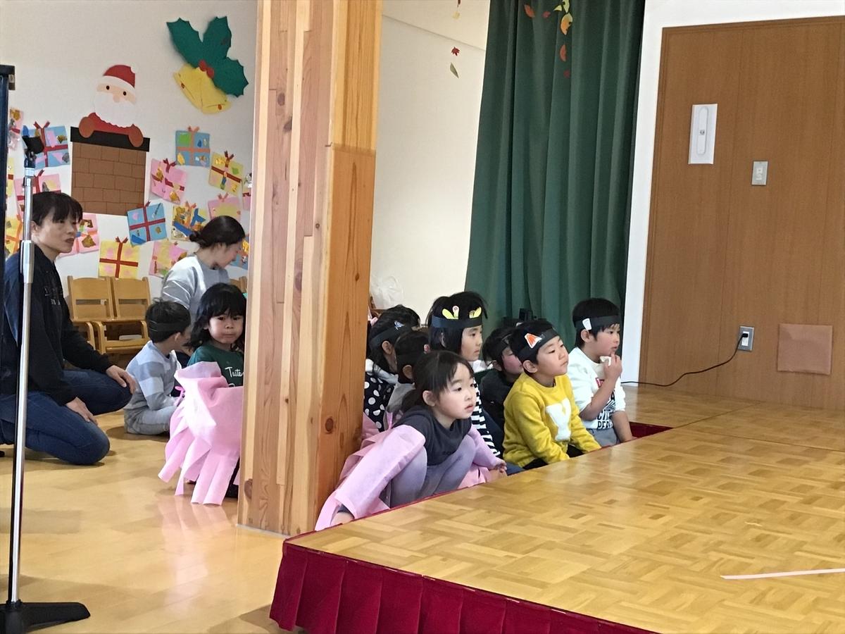 f:id:niji-nooka:20191205114947j:plain