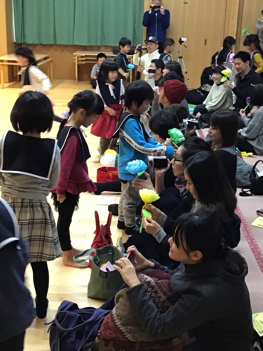 f:id:niji-nooka:20191206172920j:plain