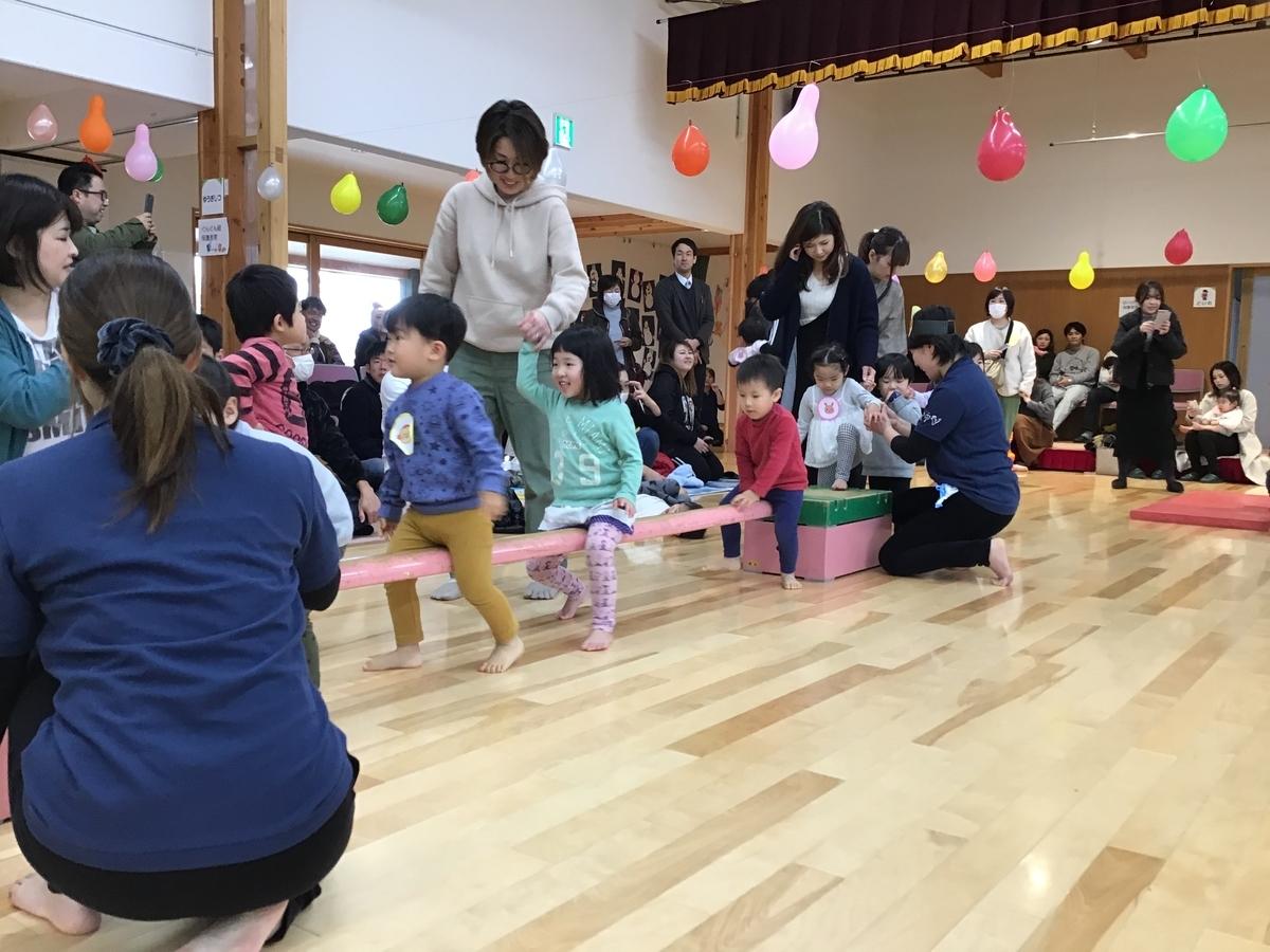 f:id:niji-nooka:20200117145651j:plain