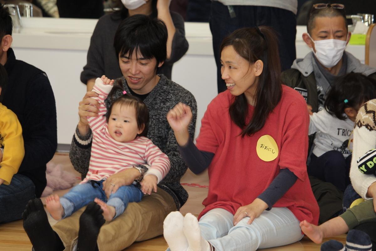 f:id:niji-nooka:20200117164411j:plain