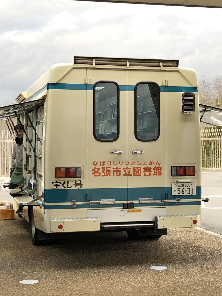 f:id:niji-nooka:20200123085447j:plain