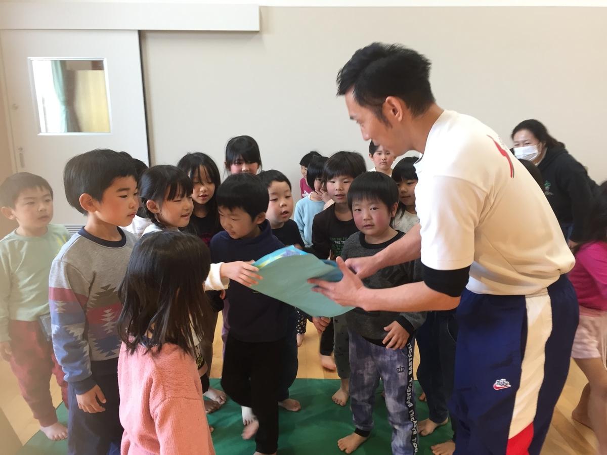 f:id:niji-nooka:20200317113937j:plain