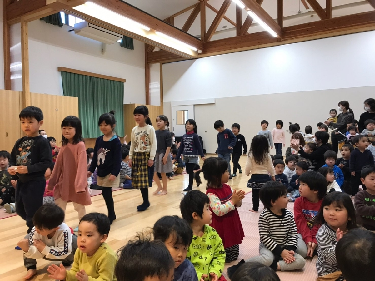 f:id:niji-nooka:20200319181905j:plain