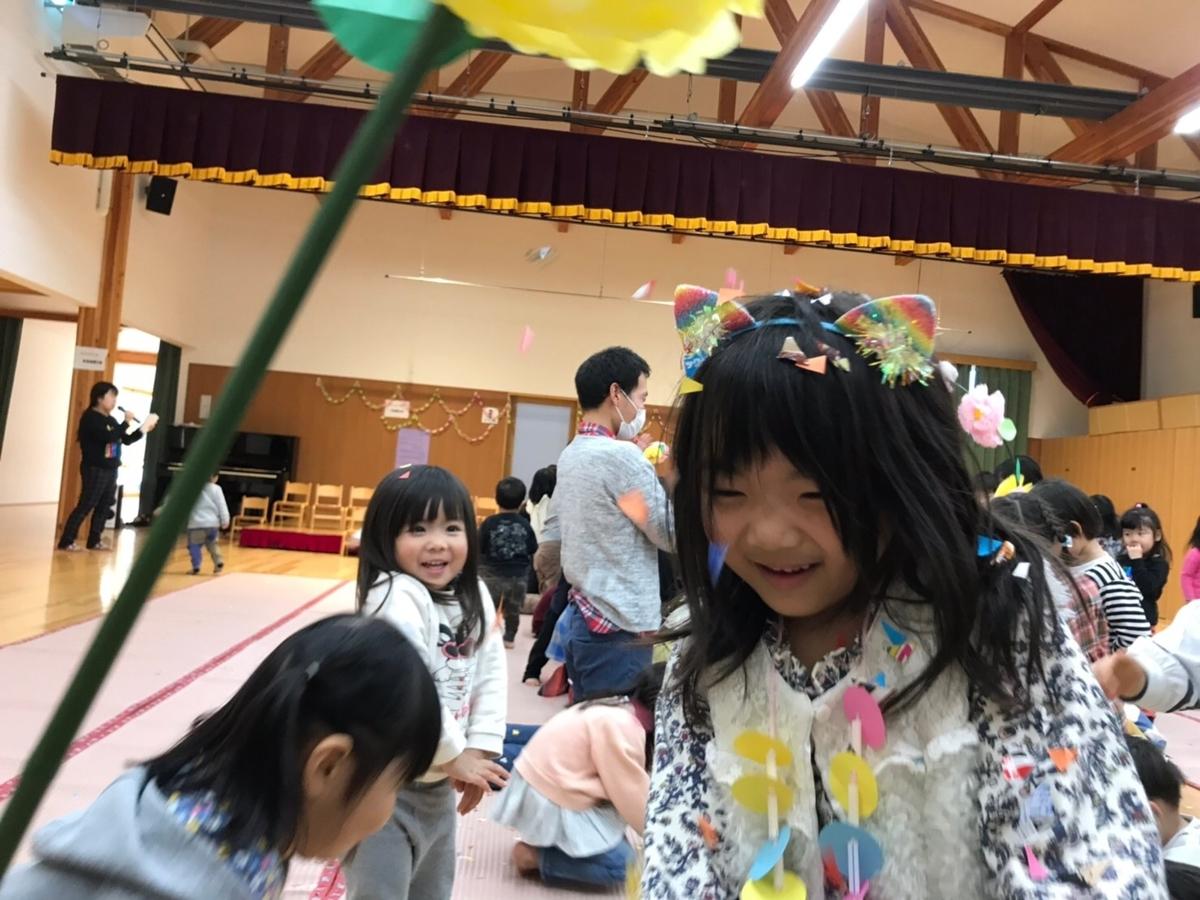 f:id:niji-nooka:20200319182255j:plain
