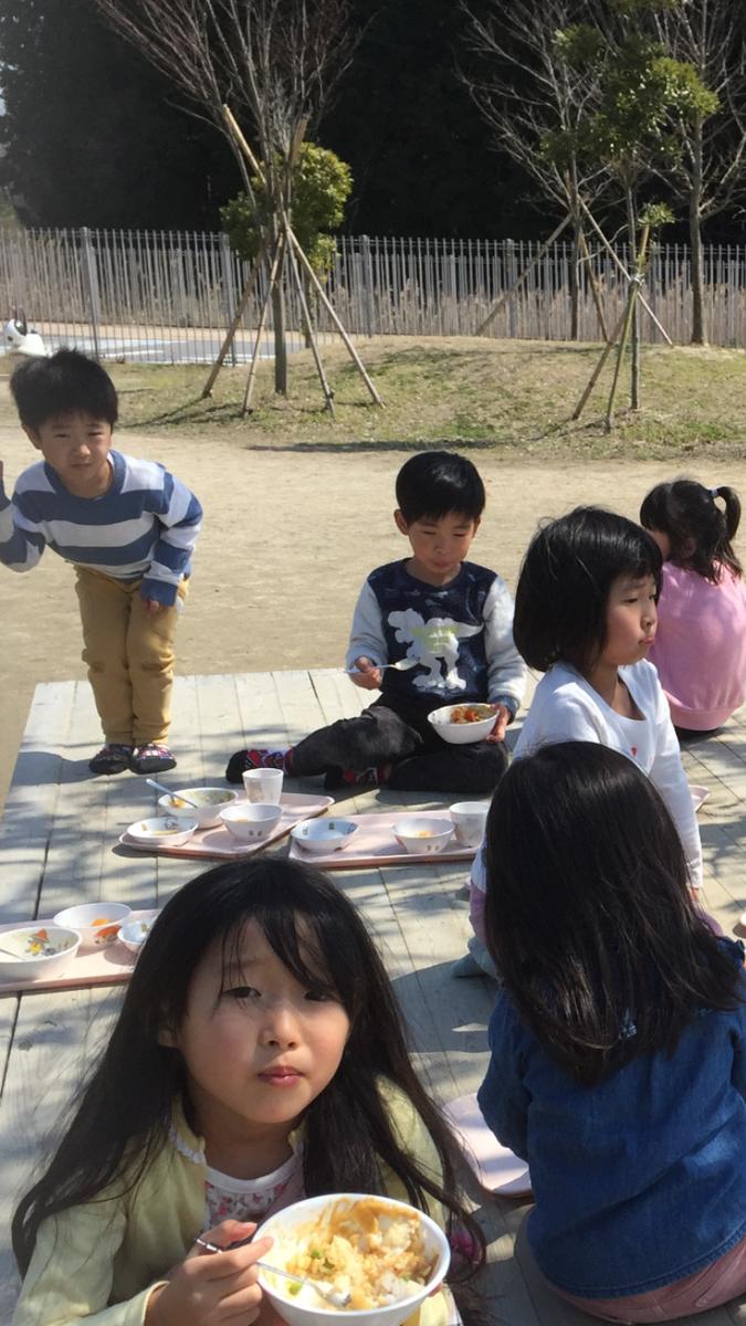 f:id:niji-nooka:20200319210526p:plain