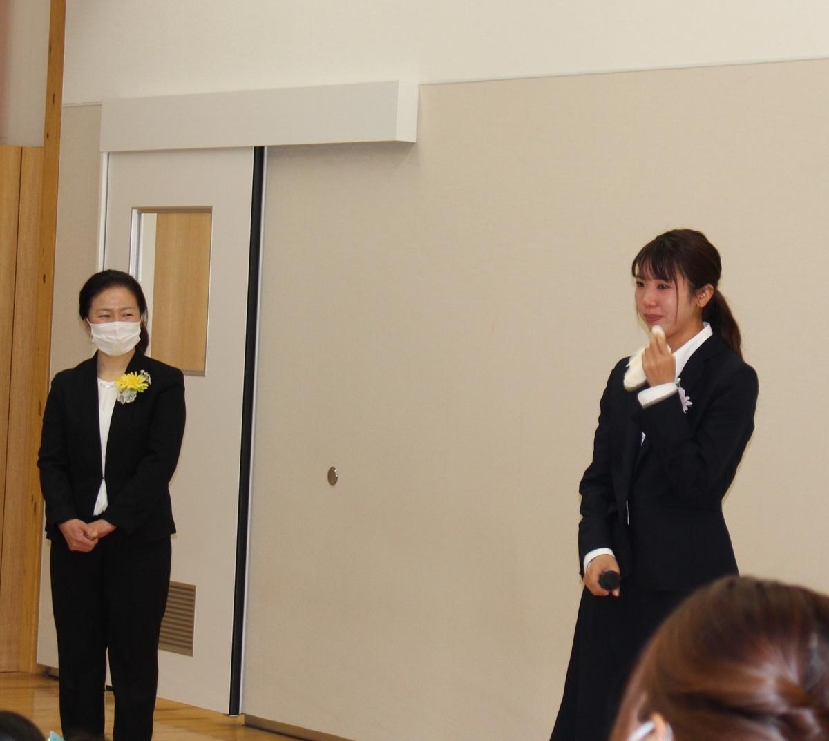 f:id:niji-nooka:20200327182238j:plain