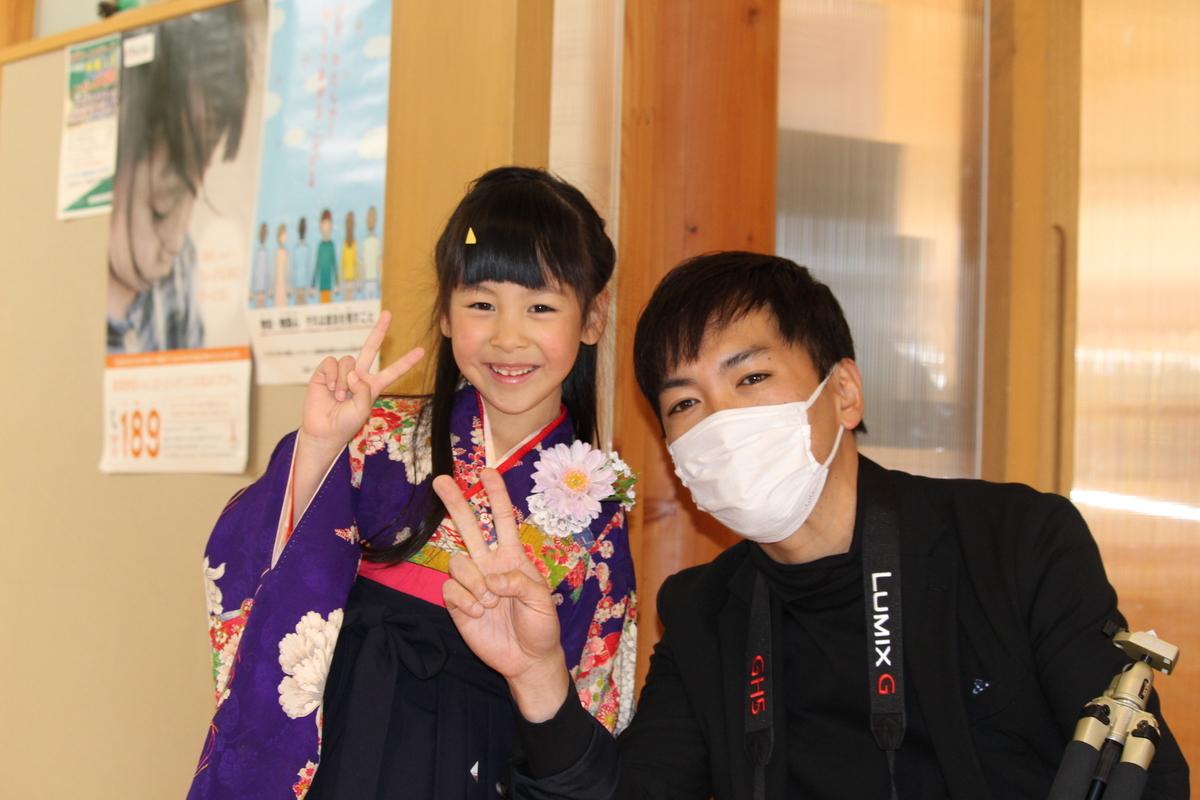 f:id:niji-nooka:20200327185218j:plain