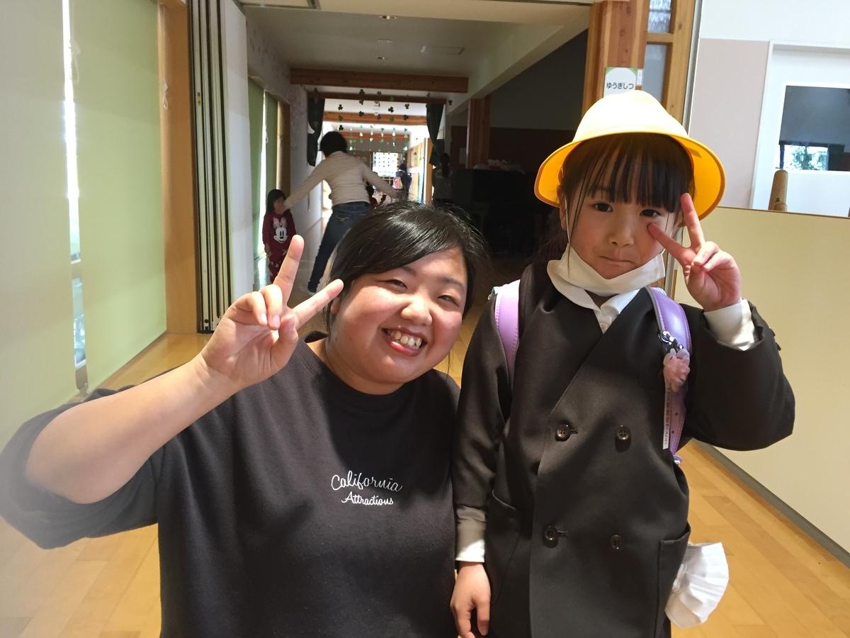 f:id:niji-nooka:20200406195438j:plain