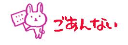 f:id:niji-nooka:20200414135632j:plain