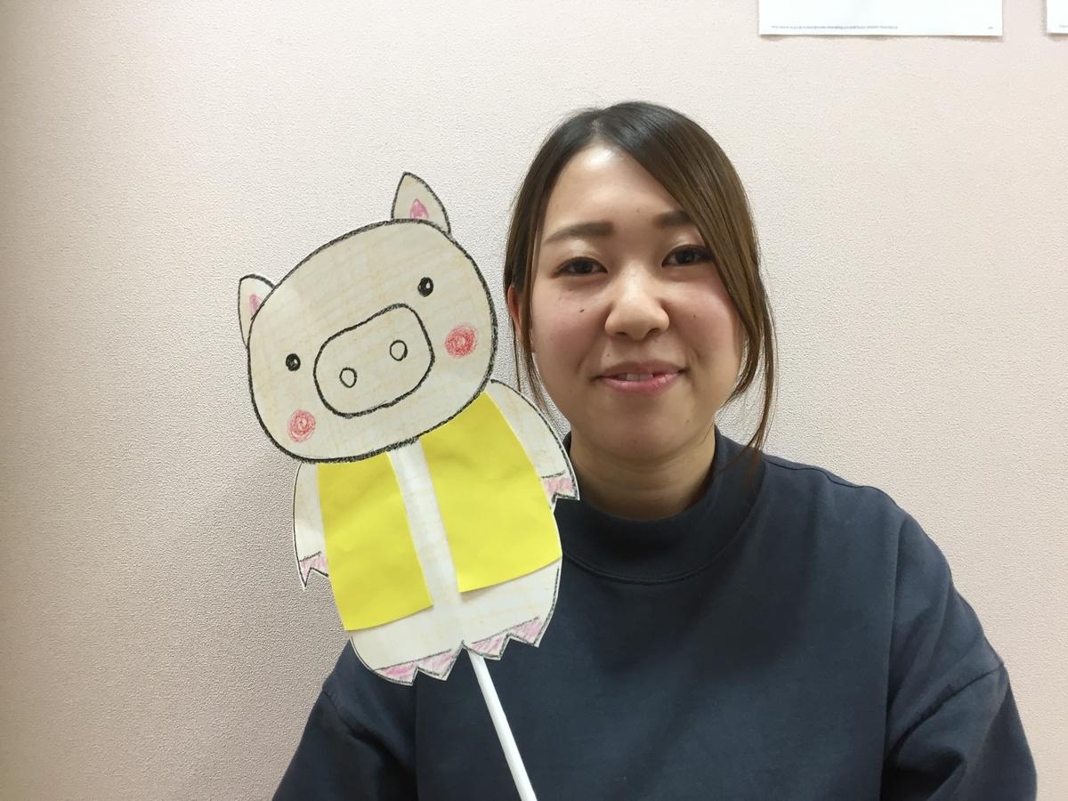 f:id:niji-nooka:20200514193151j:plain