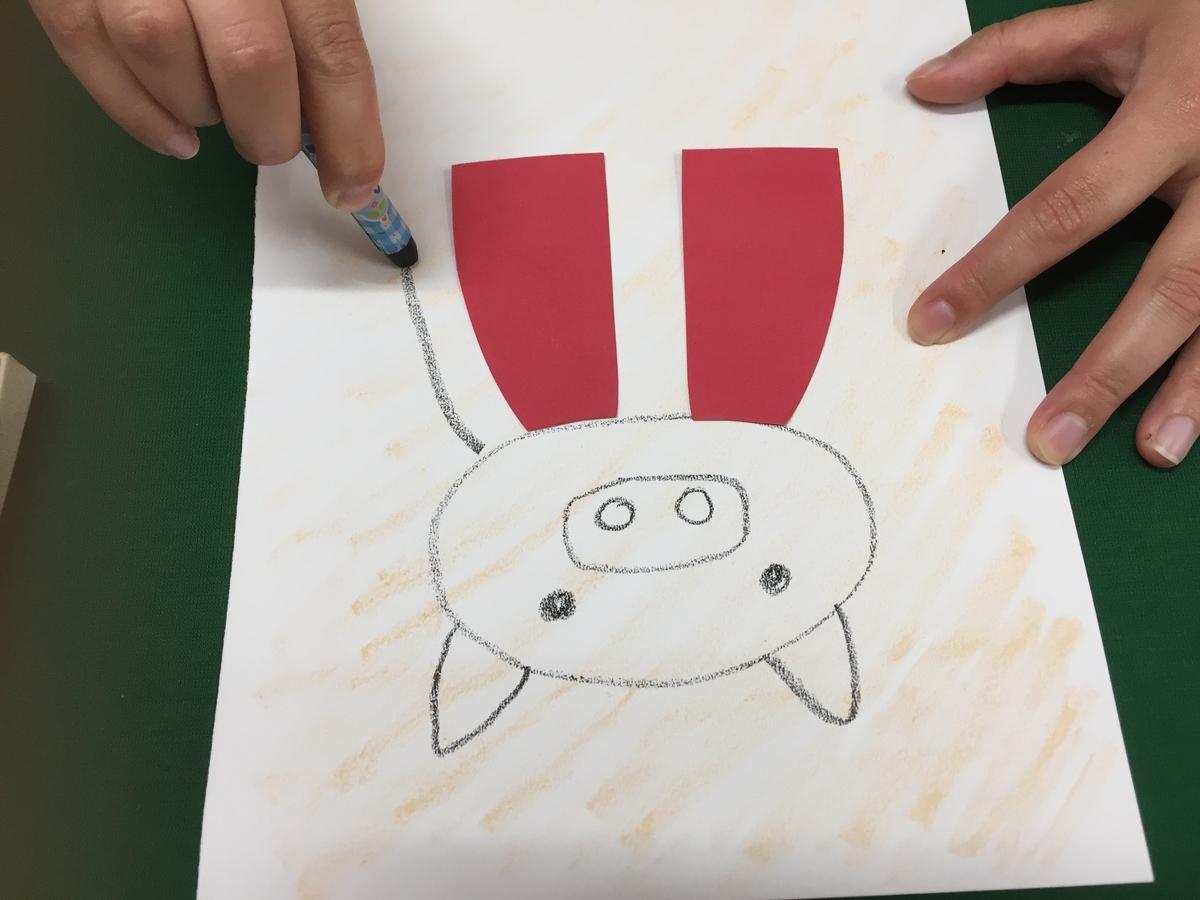 f:id:niji-nooka:20200514195251j:plain