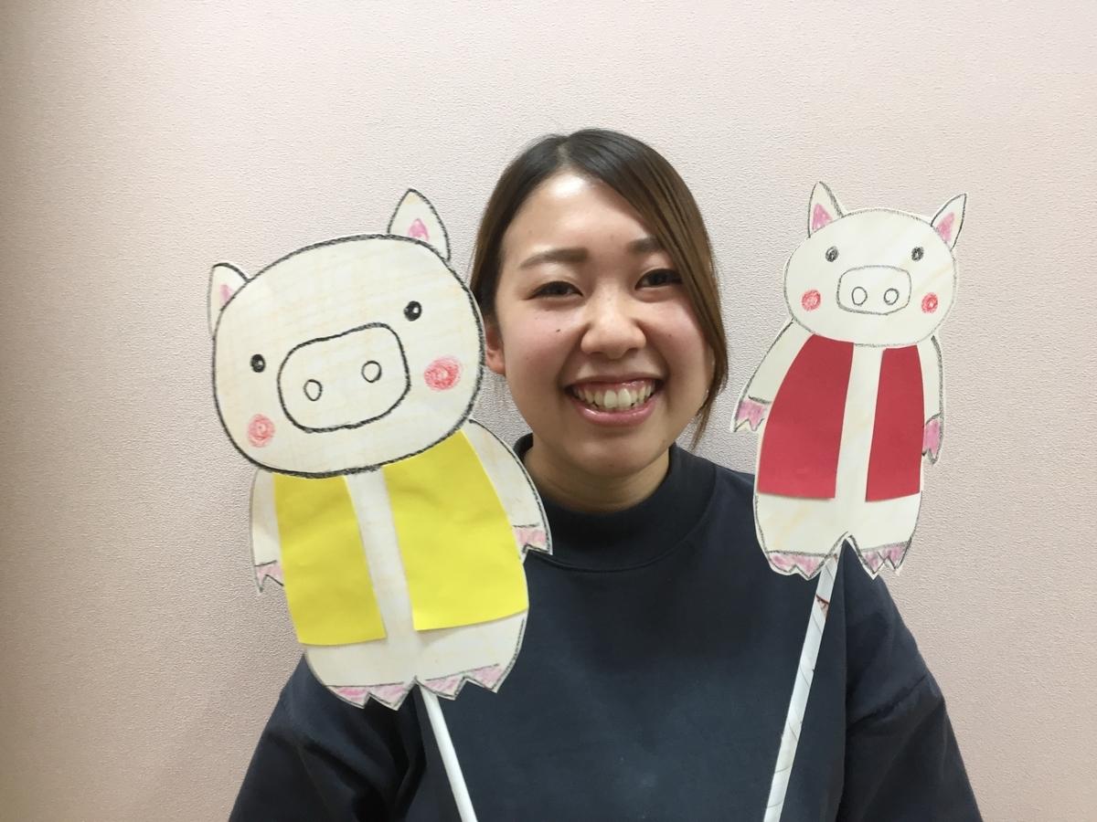 f:id:niji-nooka:20200514200051j:plain