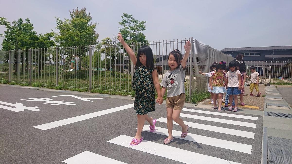 f:id:niji-nooka:20200605151216j:plain