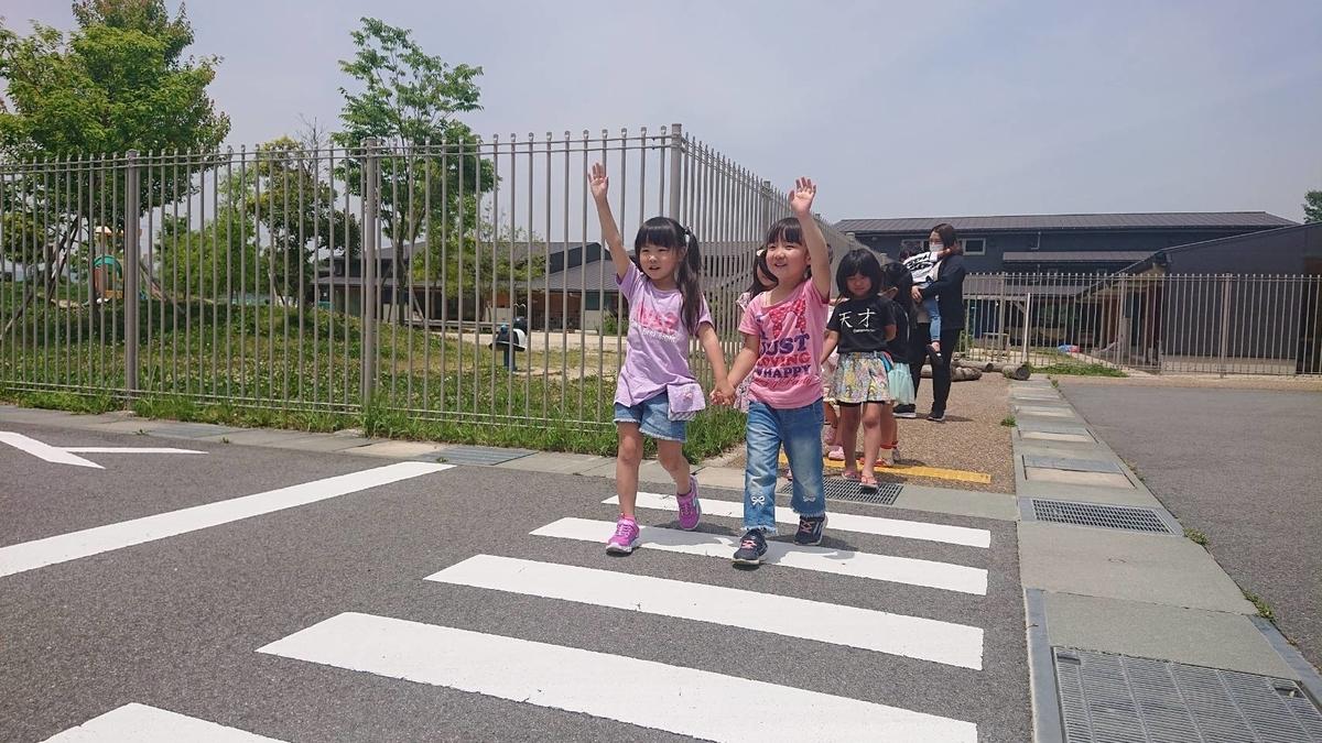 f:id:niji-nooka:20200605151709j:plain