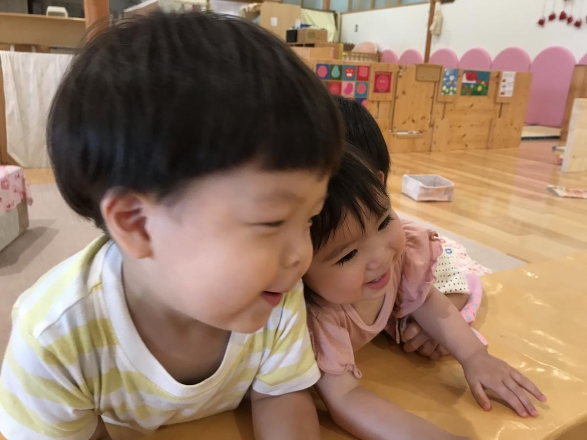 f:id:niji-nooka:20200617103051j:plain