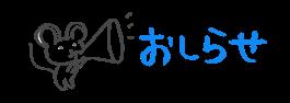 f:id:niji-nooka:20200629143338p:plain