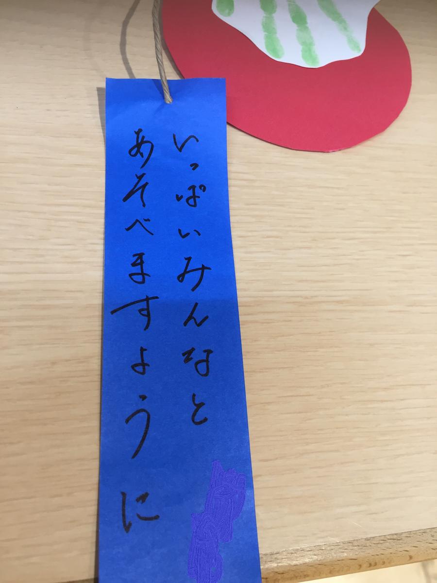 f:id:niji-nooka:20200703203130p:plain