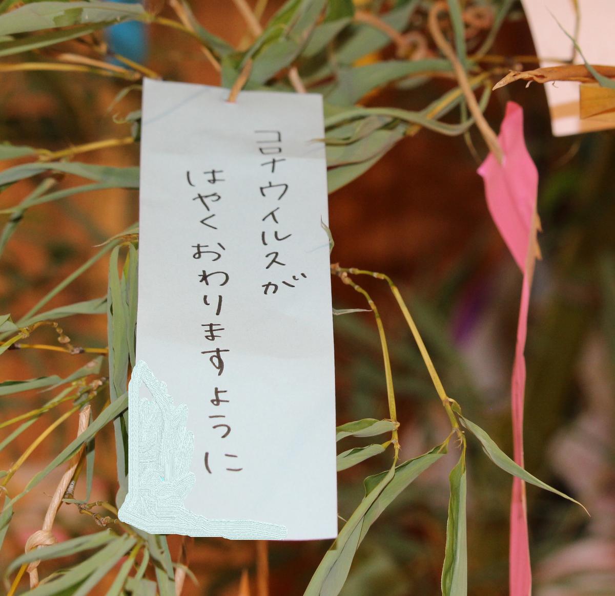 f:id:niji-nooka:20200703204951p:plain
