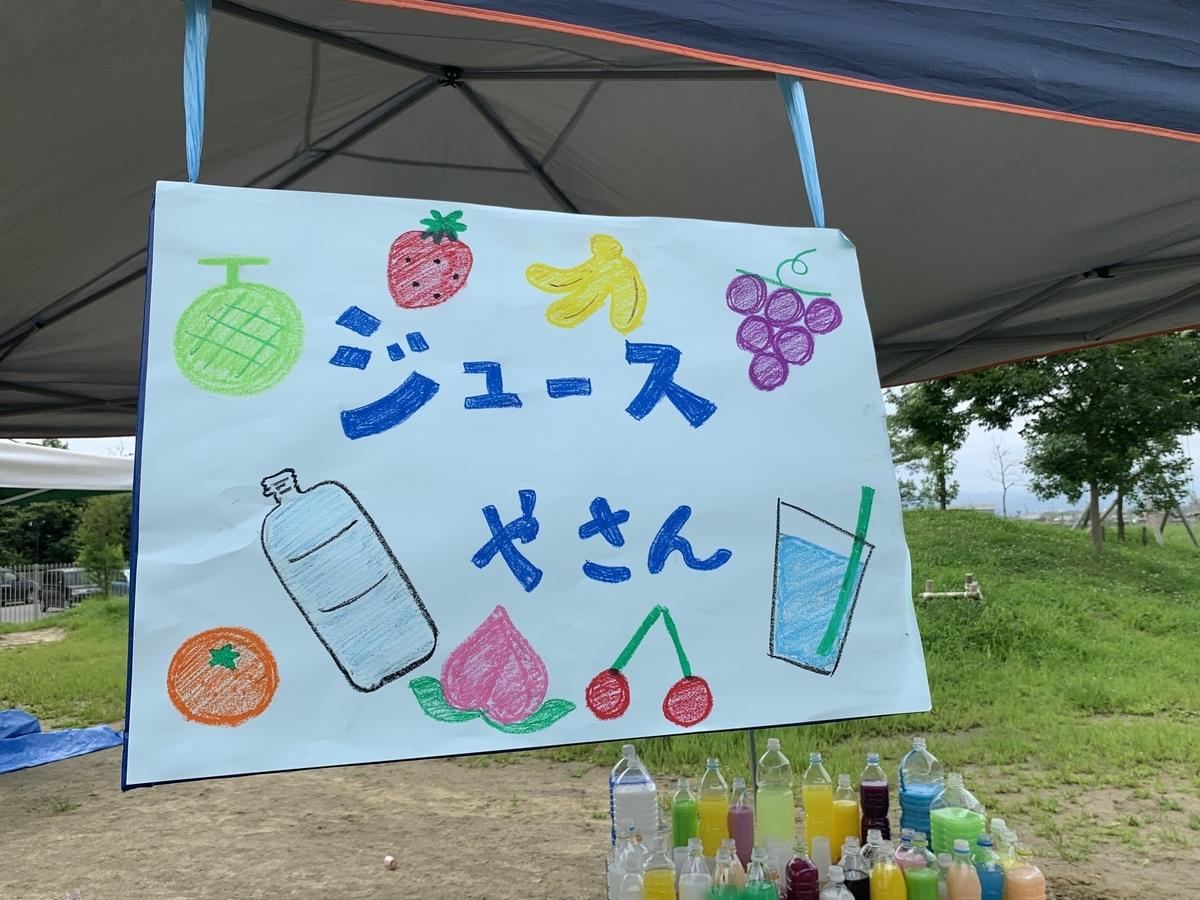 f:id:niji-nooka:20200730143611j:plain