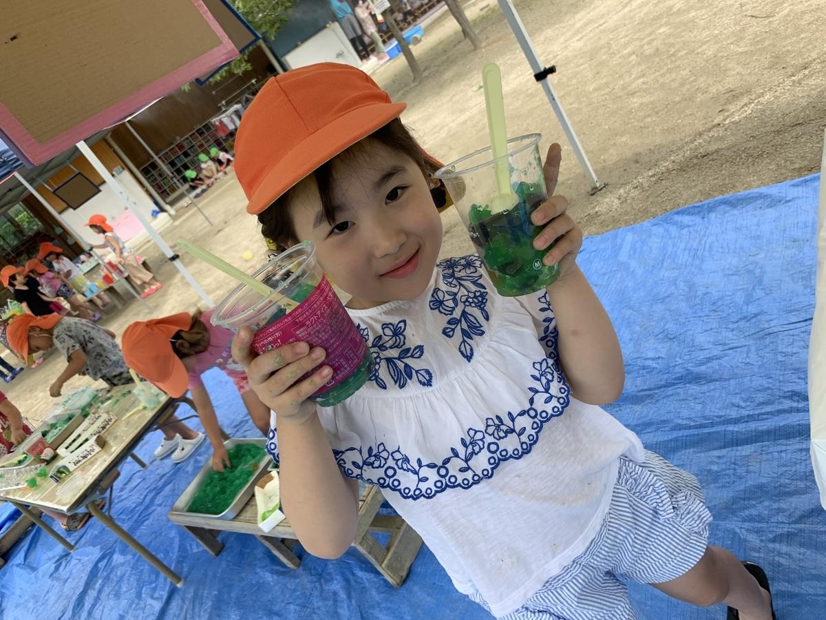 f:id:niji-nooka:20200730144313j:plain
