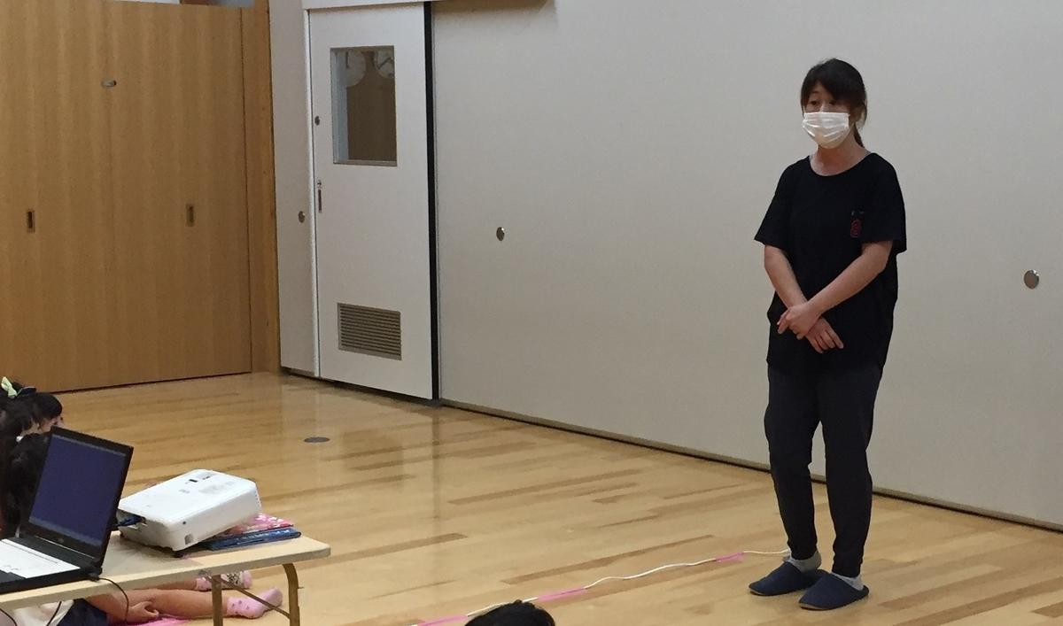 f:id:niji-nooka:20200806131121j:plain