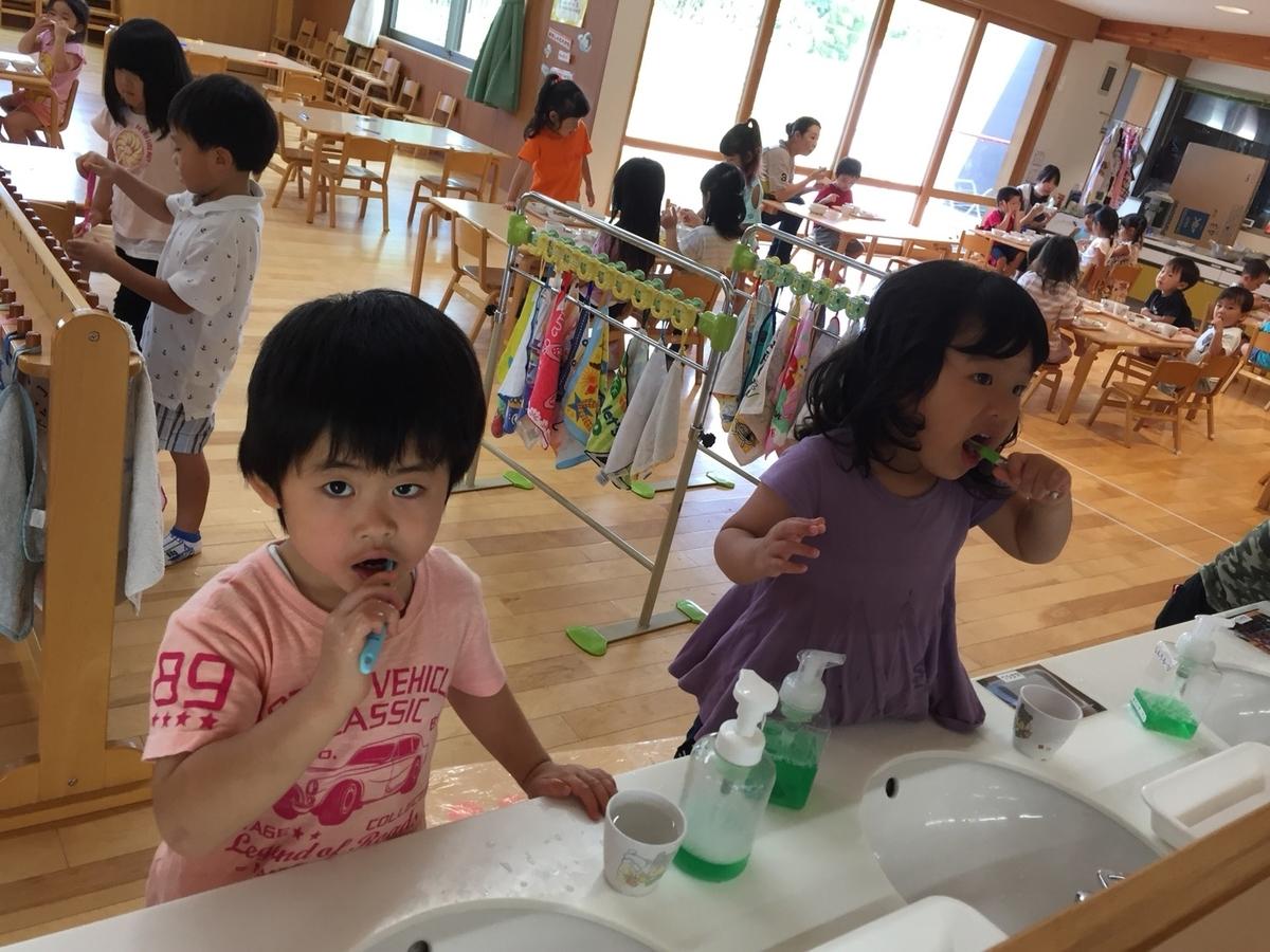 f:id:niji-nooka:20200902155029j:plain