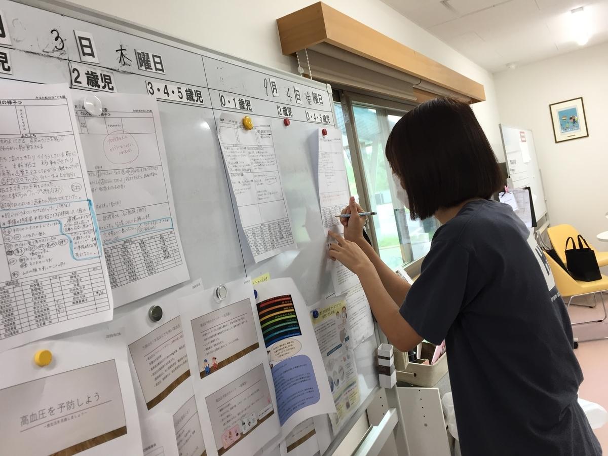 f:id:niji-nooka:20200911090832j:plain