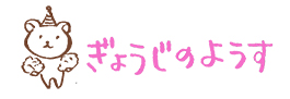 f:id:niji-nooka:20200915190326j:plain