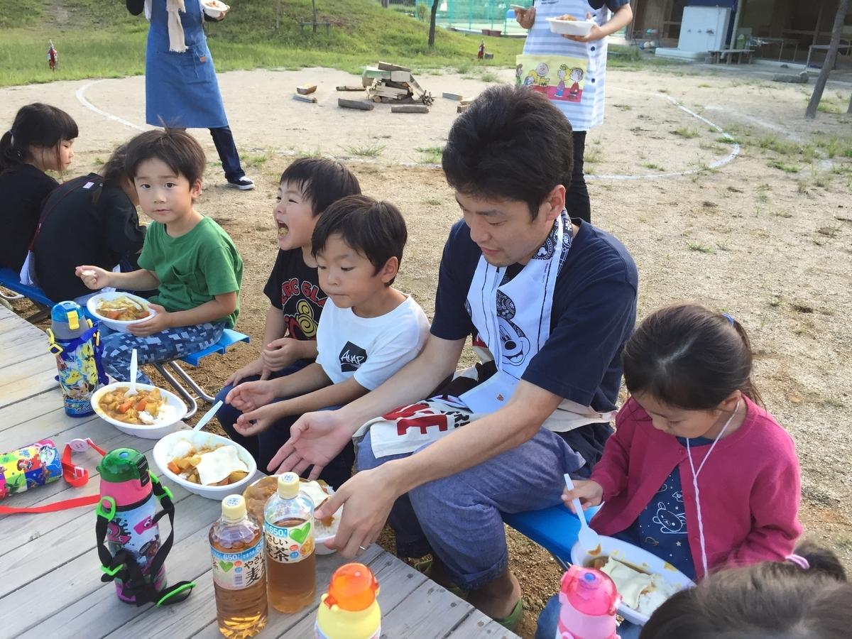 f:id:niji-nooka:20200917185435j:plain