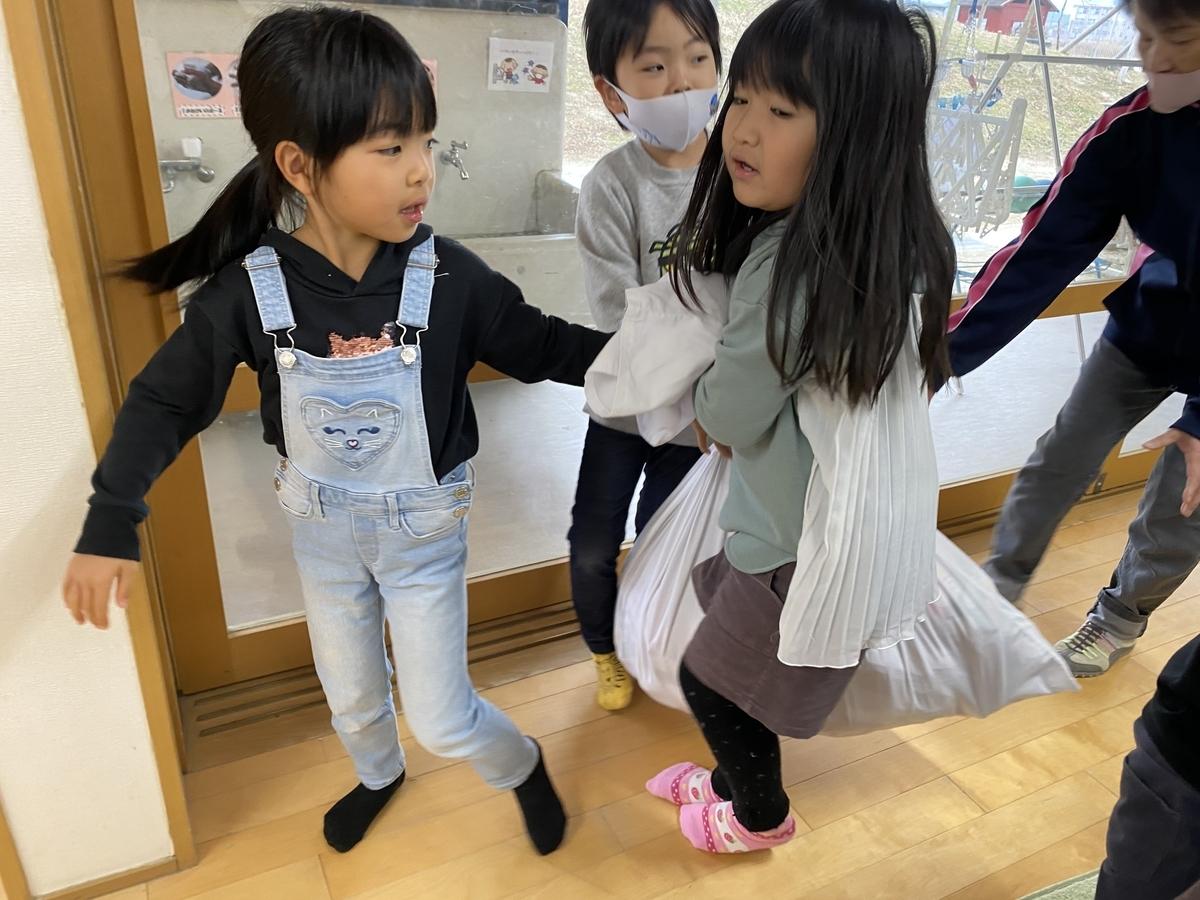 f:id:niji-nooka:20201224142003j:plain